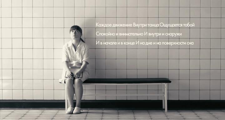 stills1_Vyrypaev